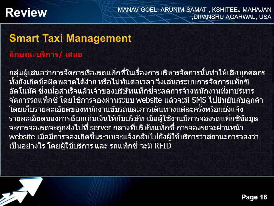 Review Smart Taxi Management