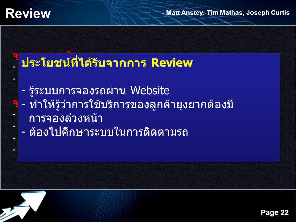 Review - Matt Anstey, Tim Mathas, Joseph Curtis.