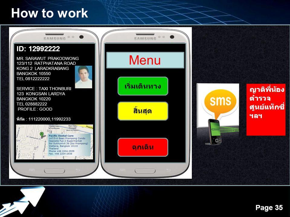 How to work Menu ID: 12992222 เริ่มเดินทาง ญาติพี่น้อง