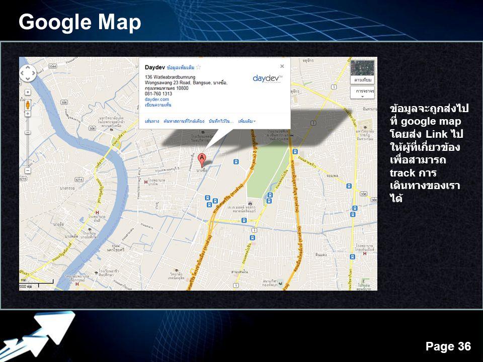 Google Map ข้อมูลจะถูกส่งไปที่ google map