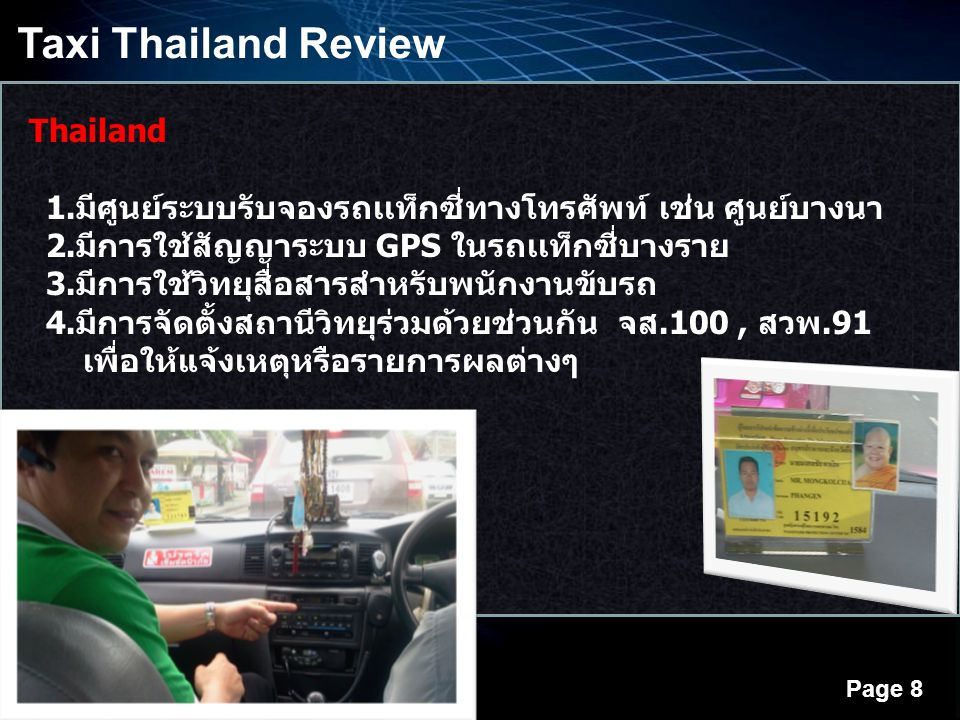 Taxi Thailand Review