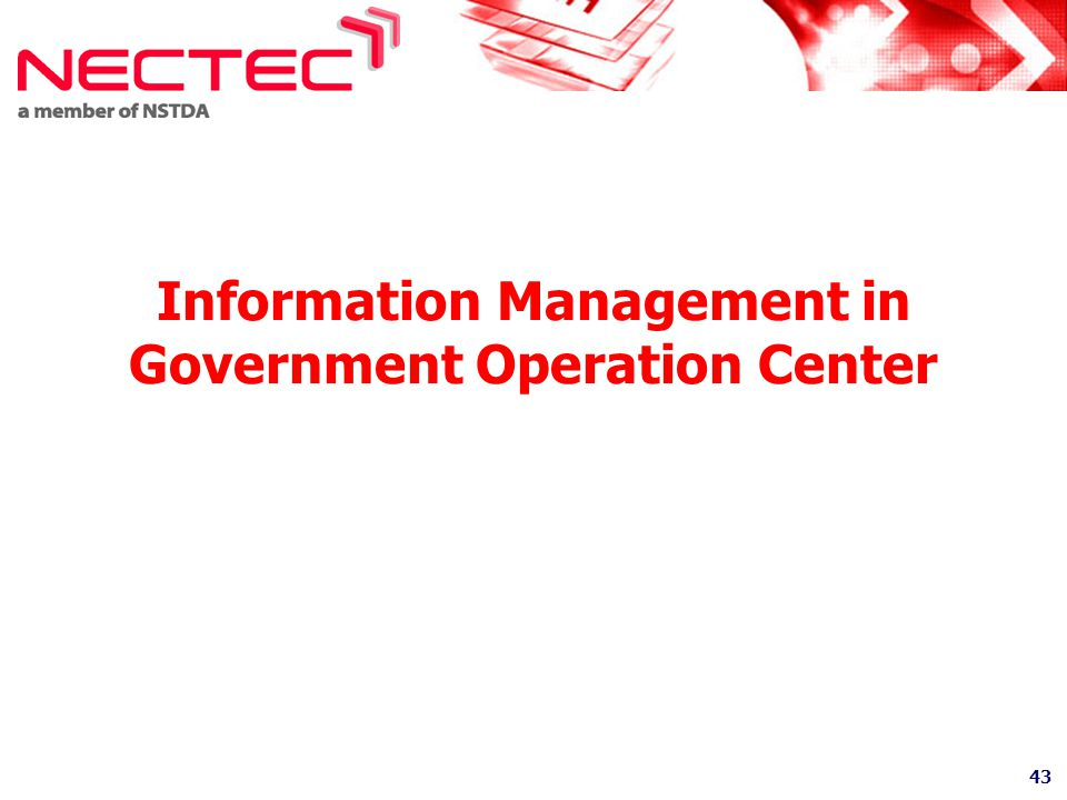Information Management in Government Operation Center