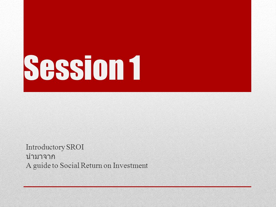 Introductory SROI นำมาจาก A guide to Social Return on Investment