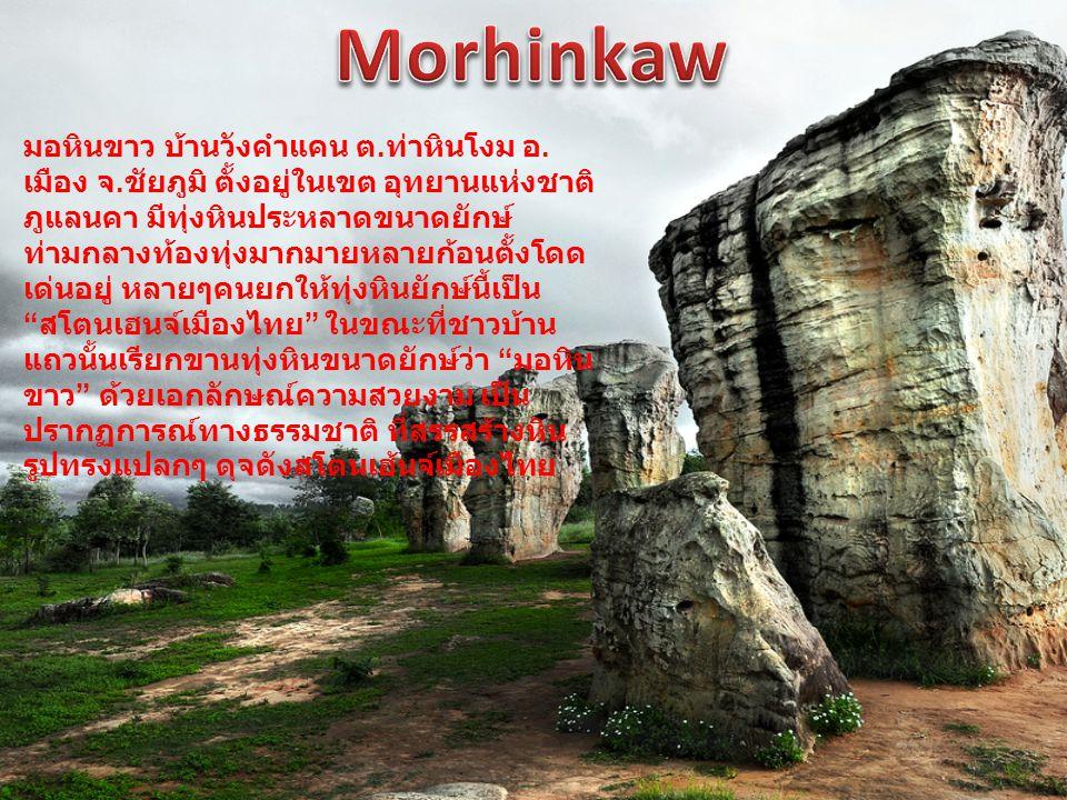 Morhinkaw