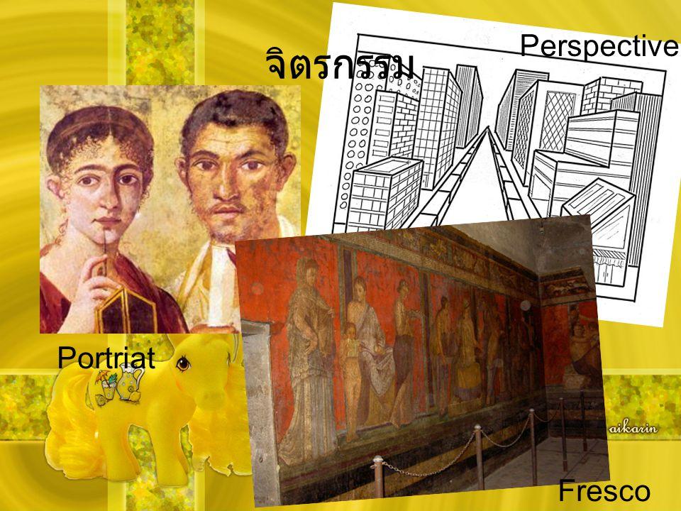 จิตรกรรม Perspective Portriat Fresco