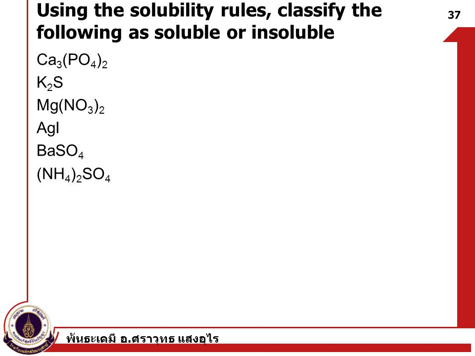 Using the solubility rules, classify the following as soluble or insoluble
