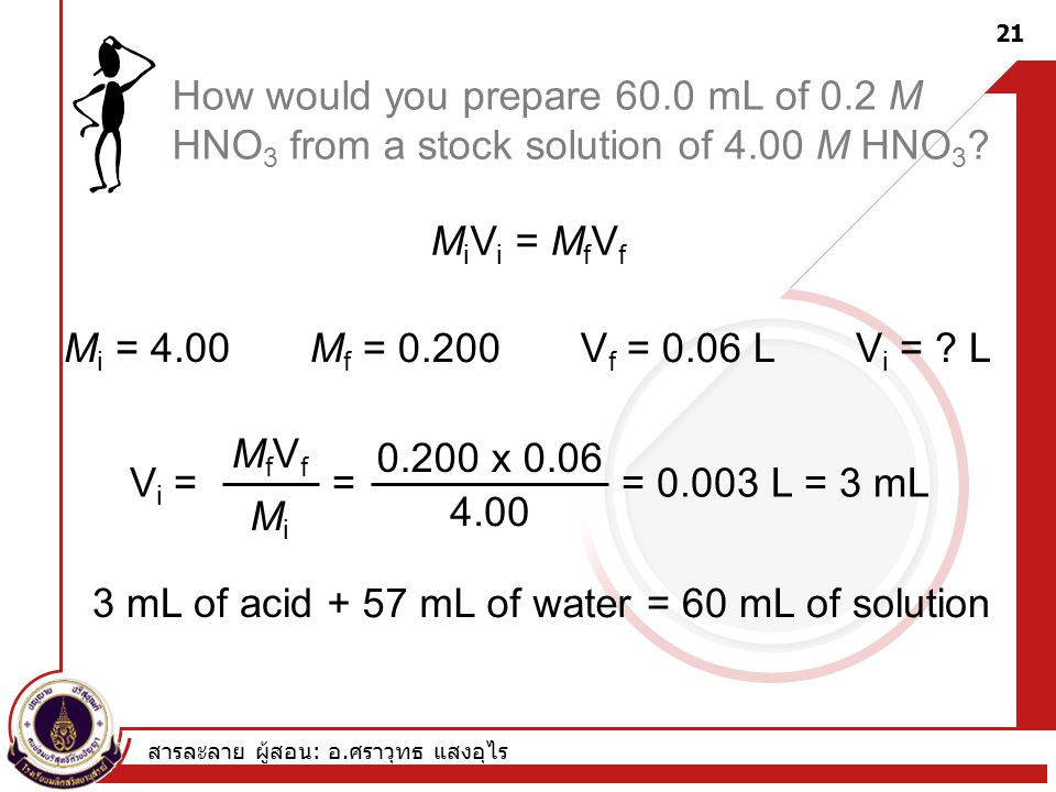 How would you prepare 60.0 mL of 0.2 M