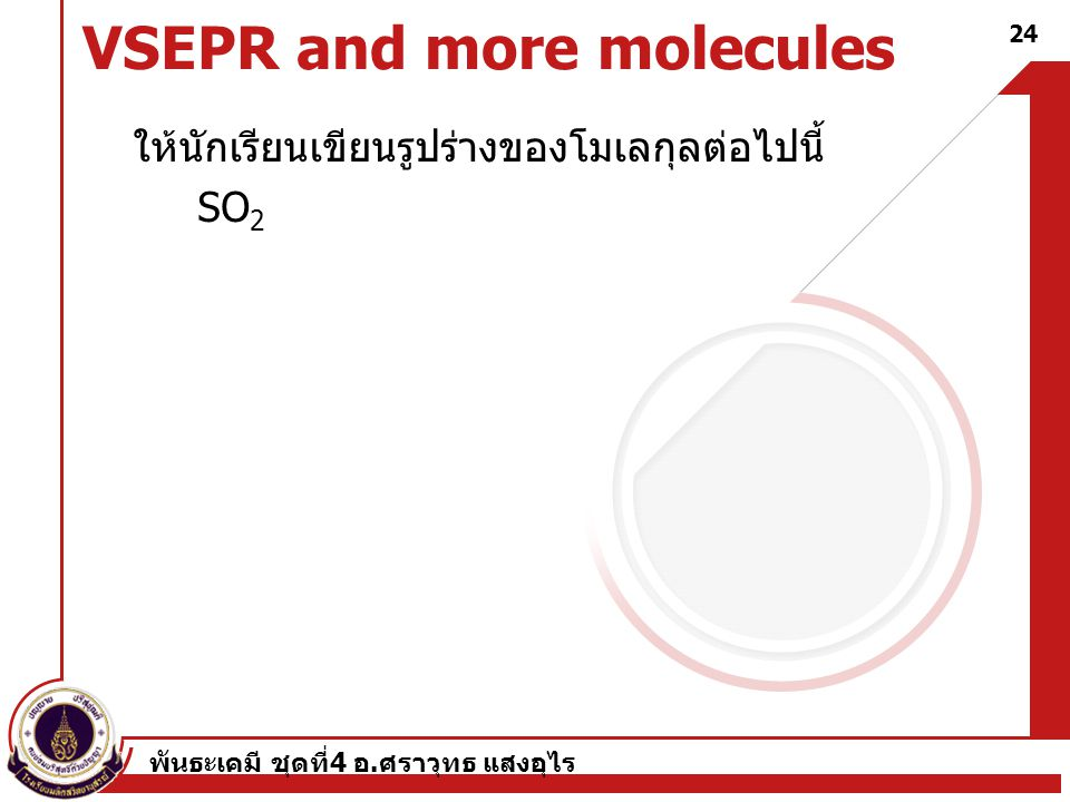 VSEPR and more molecules