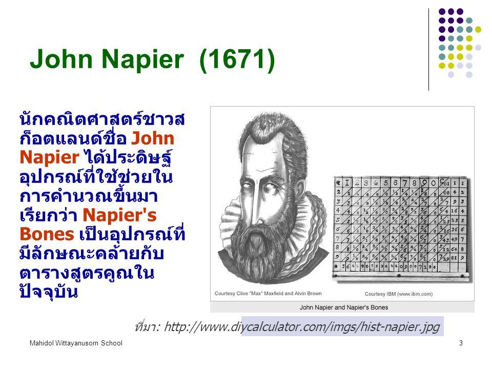 John Napier (1671)