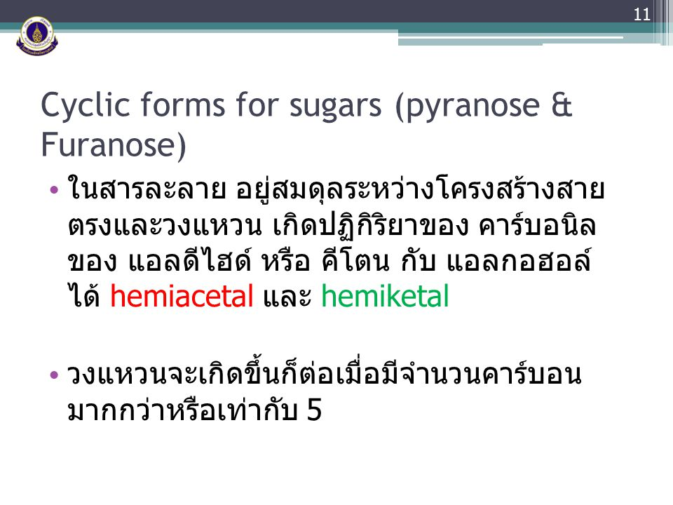 Cyclic forms for sugars (pyranose & Furanose)