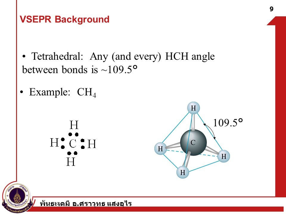 • Tetrahedral: Any (and every) HCH angle between bonds is ~109.5°