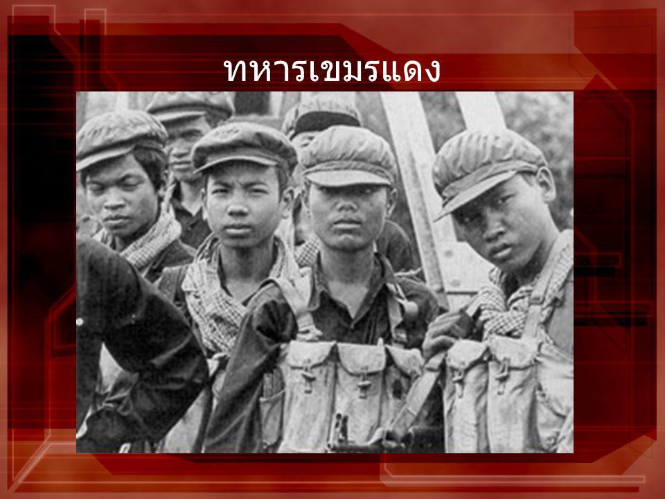 ทหารเขมรแดง
