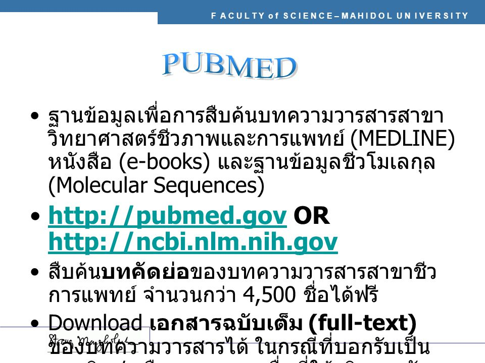http://pubmed.gov OR http://ncbi.nlm.nih.gov
