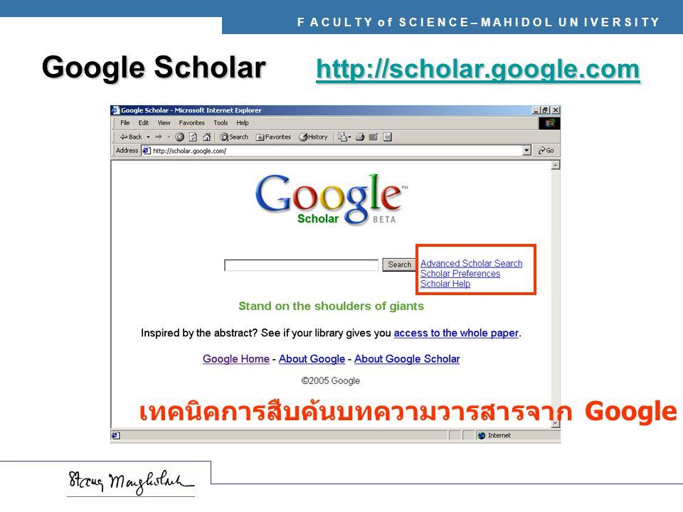 Google Scholar http://scholar.google.com