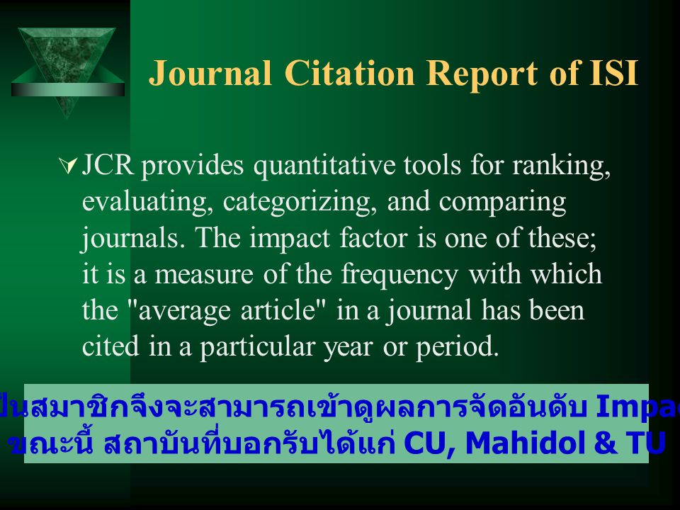 Journal Citation Report of ISI