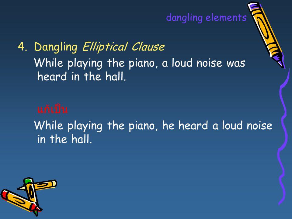 4. Dangling Elliptical Clause