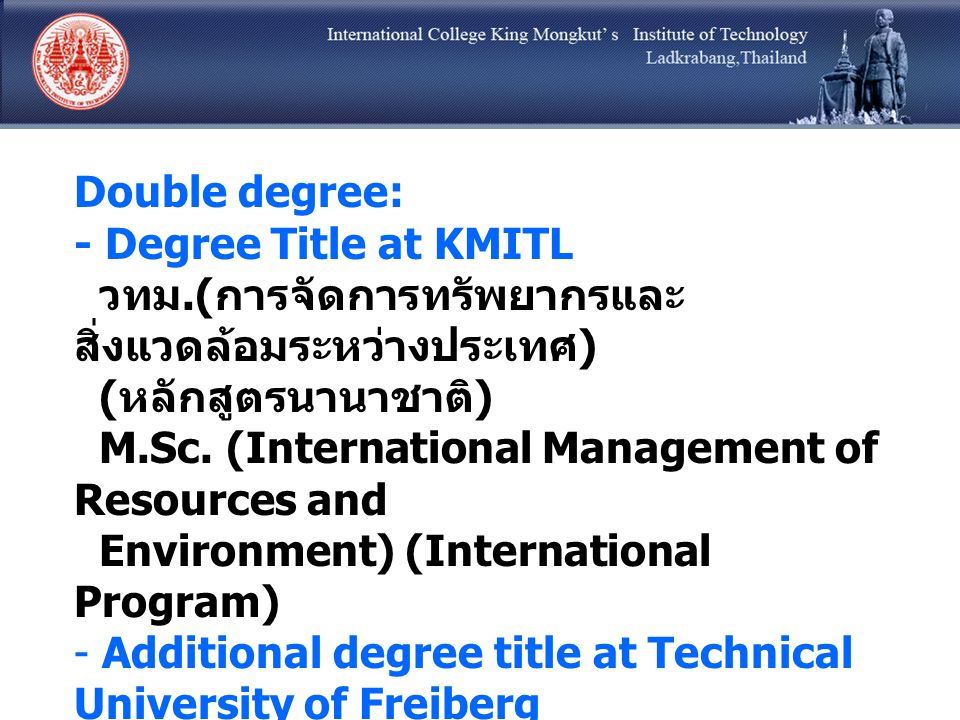 Double degree: - Degree Title at KMITL. วทม.(การจัดการทรัพยากรและสิ่งแวดล้อมระหว่างประเทศ) (หลักสูตรนานาชาติ)