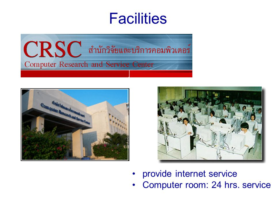 Facilities provide internet service Computer room: 24 hrs. service