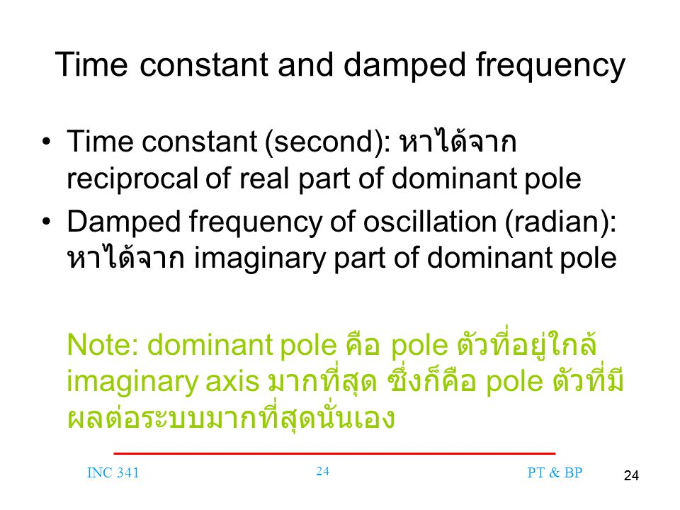 Time constant and damped frequency