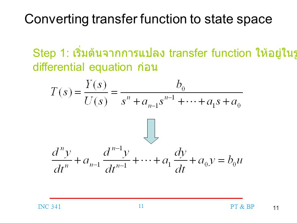 Converting transfer function to state space