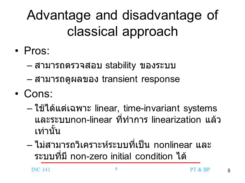 Advantage and disadvantage of classical approach