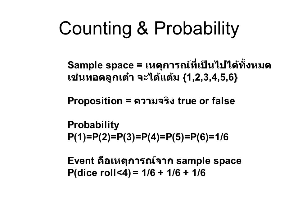 Counting & Probability