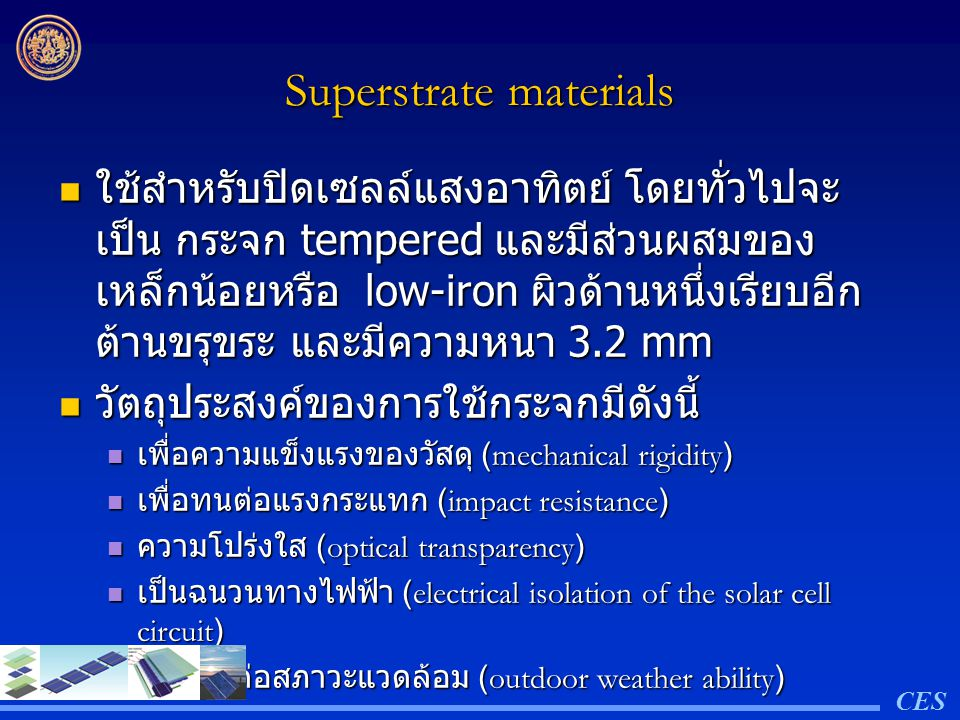 Superstrate materials