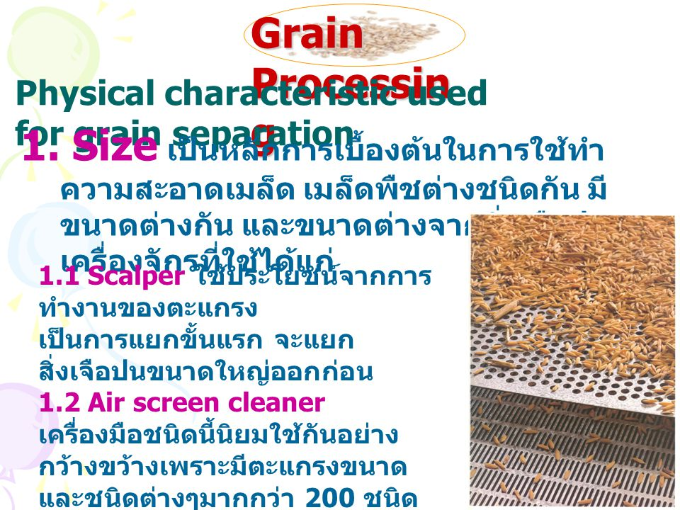 Grain Processing Physical characteristic used for grain separation.