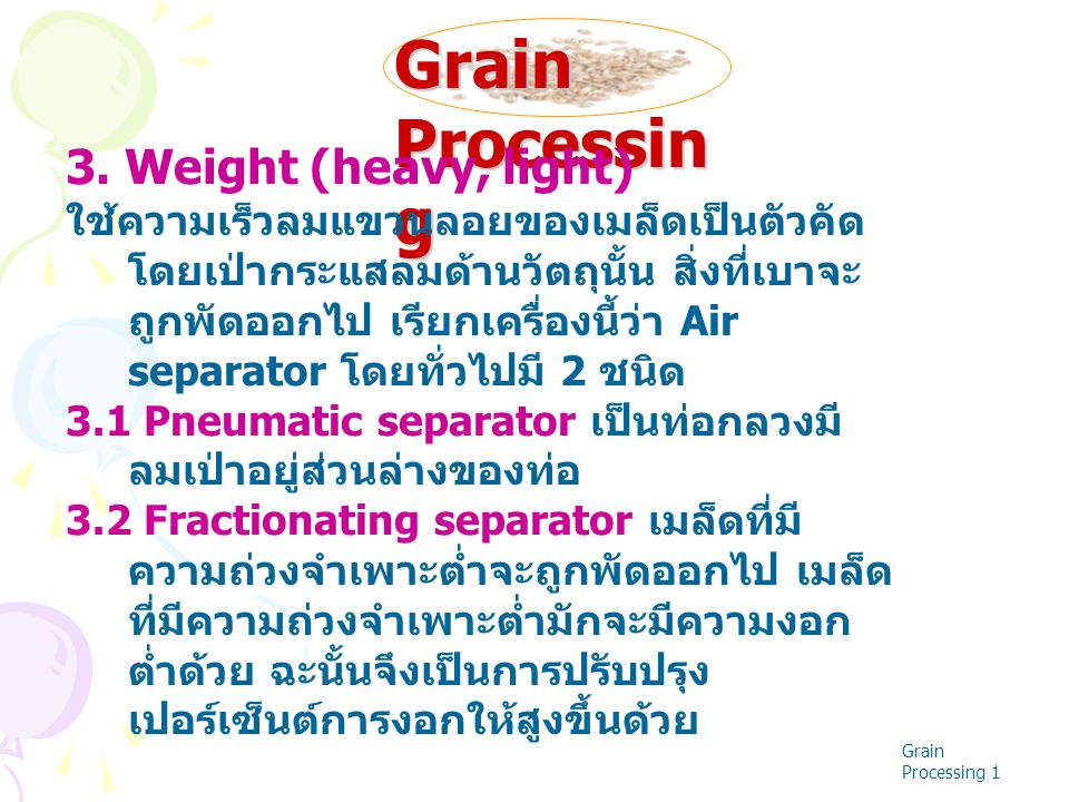 Grain Processing 3. Weight (heavy, light)
