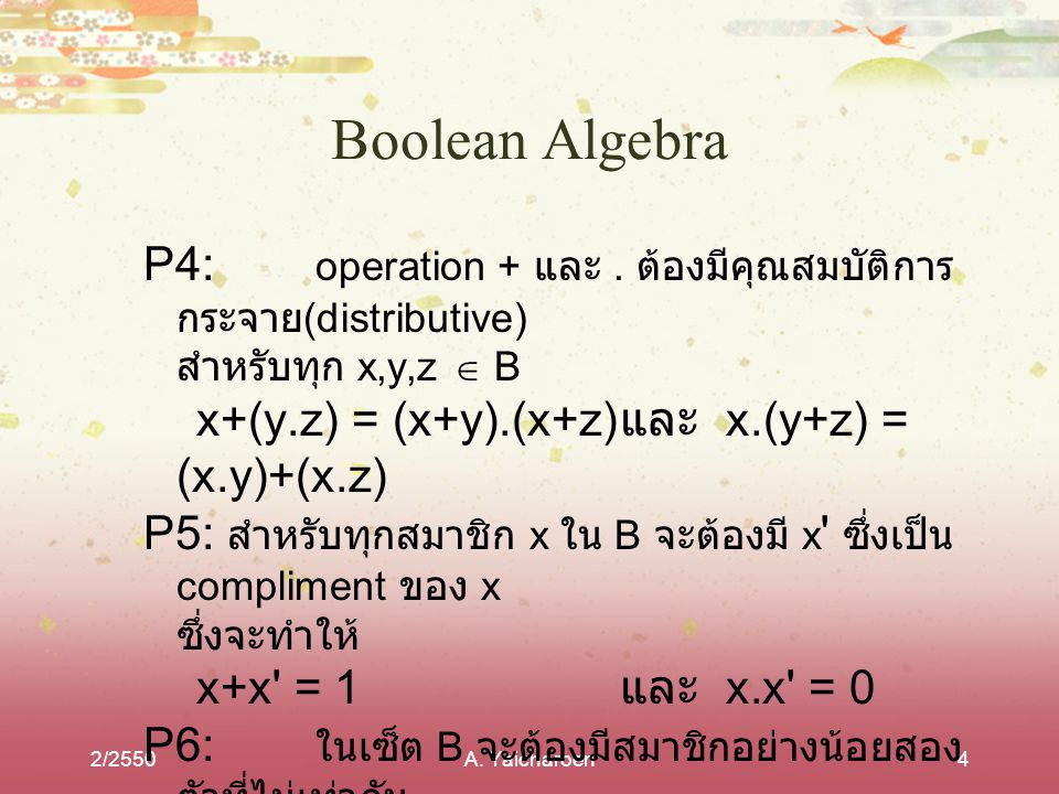 Boolean Algebra P4: operation + และ . ต้องมีคุณสมบัติการกระจาย(distributive) สำหรับทุก x,y,z  B.
