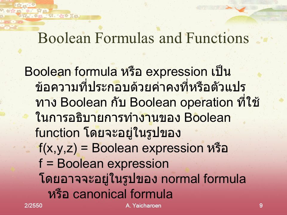 Boolean Formulas and Functions