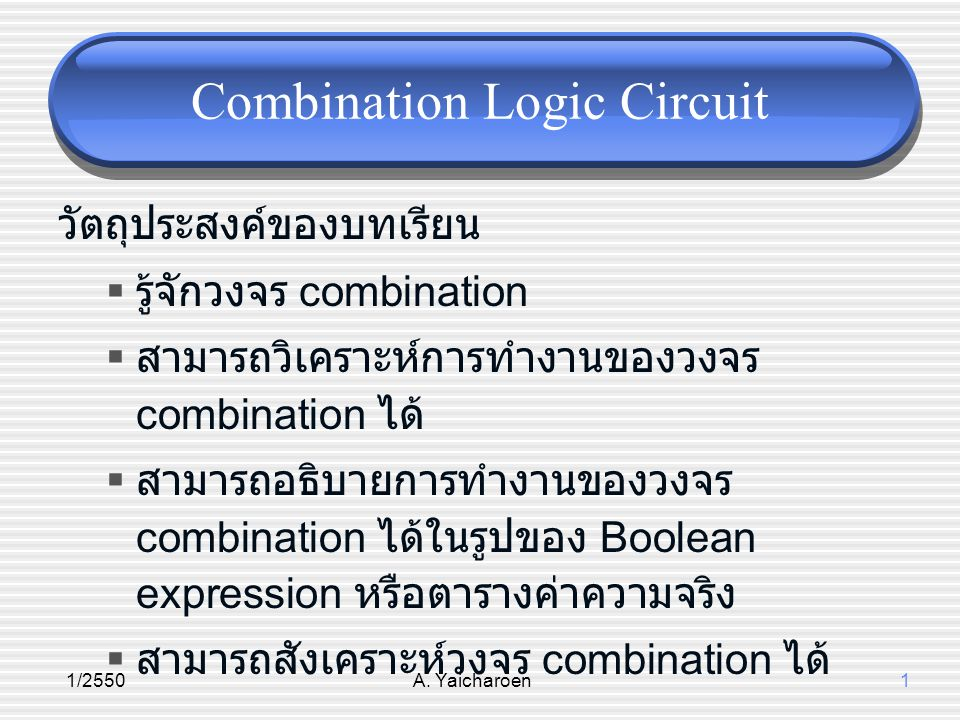 Combination Logic Circuit