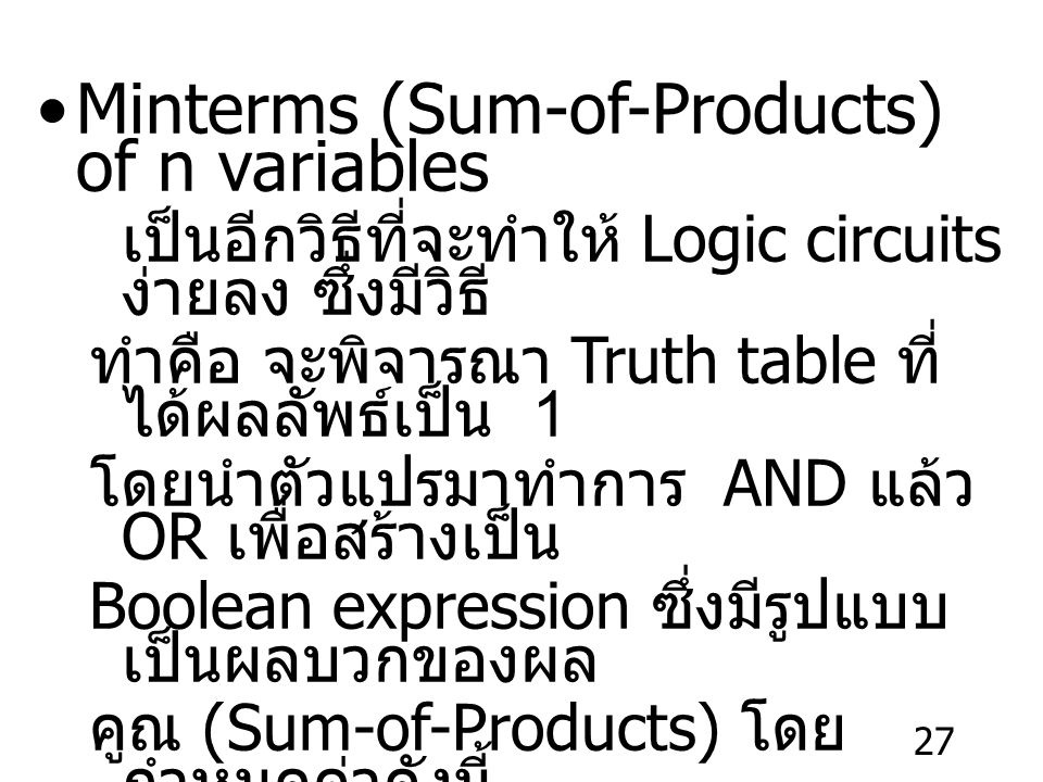 Minterms (Sum-of-Products) of n variables