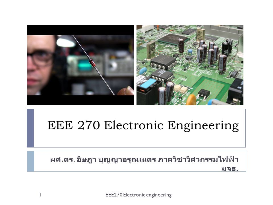 EEE 270 Electronic Engineering