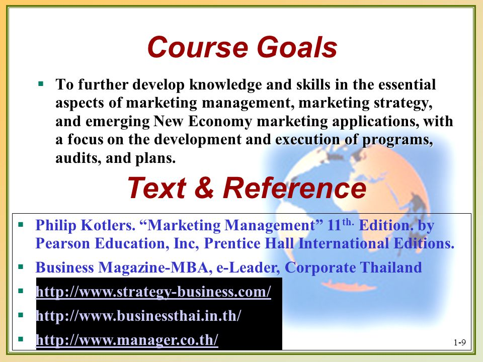 Course Goals Text & Reference