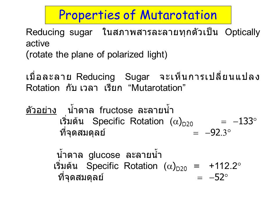 Properties of Mutarotation