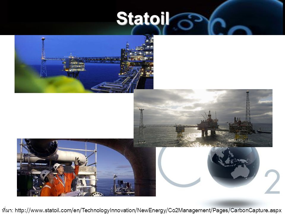 Statoil ที่มา: http://www.statoil.com/en/TechnologyInnovation/NewEnergy/Co2Management/Pages/CarbonCapture.aspx.