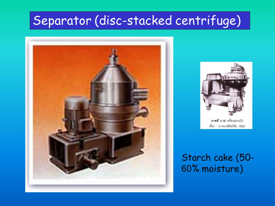 Separator (disc-stacked centrifuge)