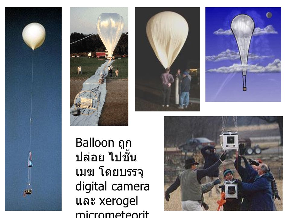 Balloon ถูกปล่อย ไปชั้นเมฆ โดยบรรจุ digital camera และ xerogel micrometeorite collector