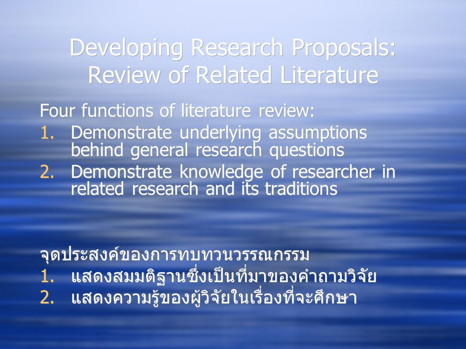 Developing Research Proposals: Review of Related Literature