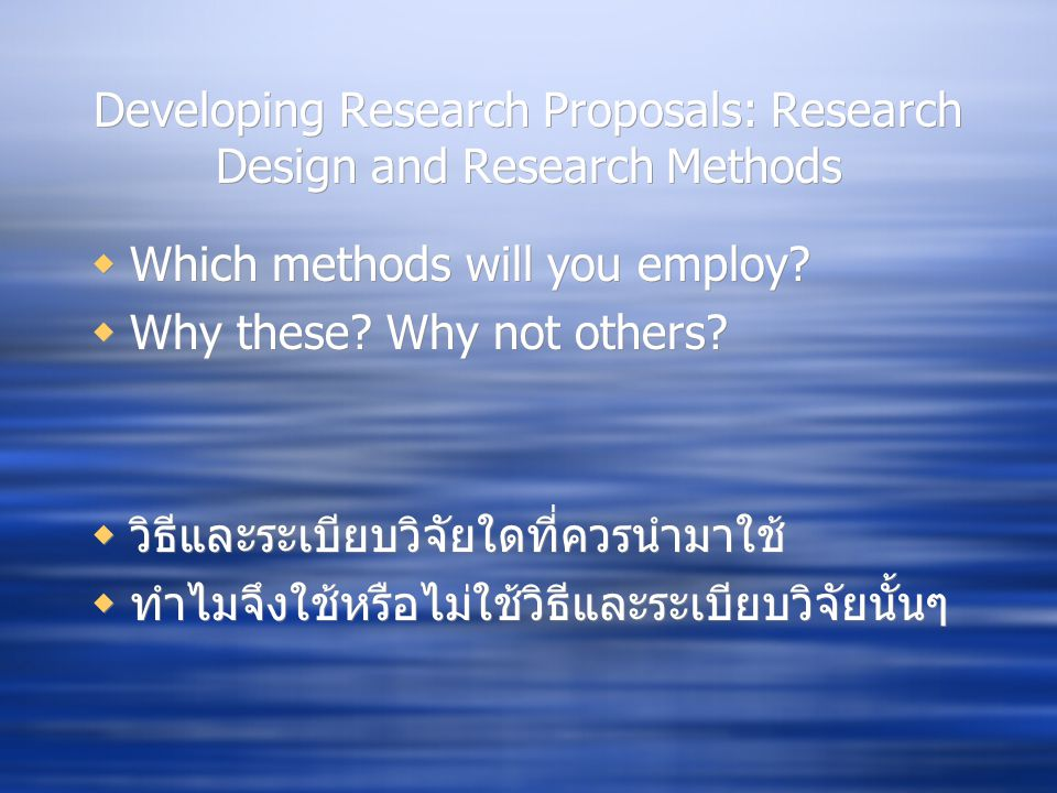 Developing Research Proposals: Research Design and Research Methods