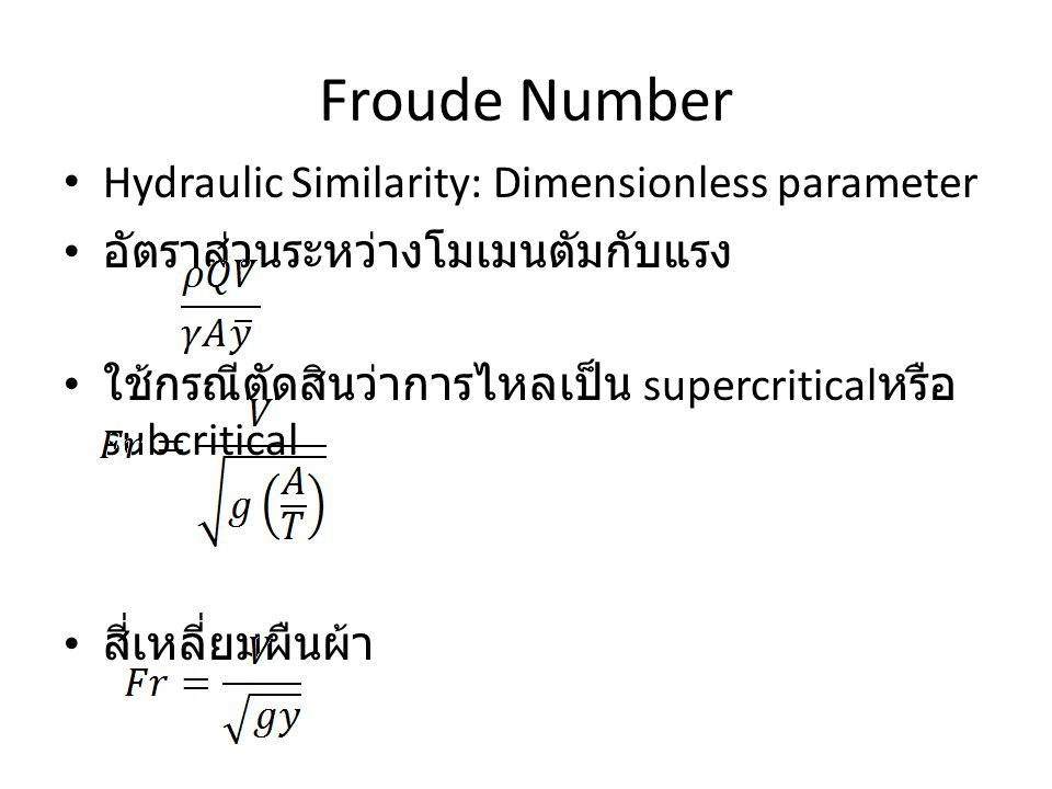 Froude Number Hydraulic Similarity: Dimensionless parameter