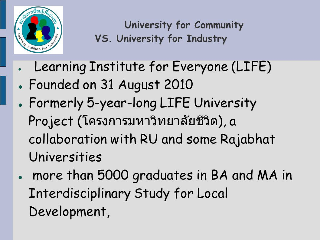 University for Community VS. University for Industry
