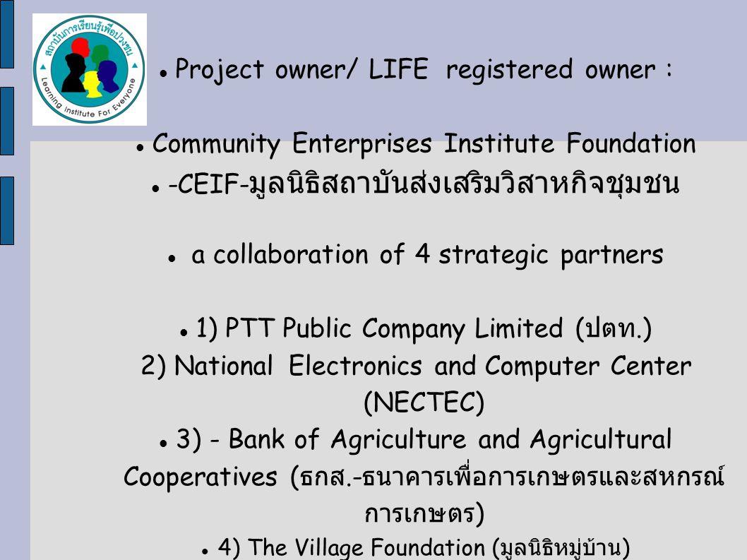 Project owner/ LIFE registered owner :