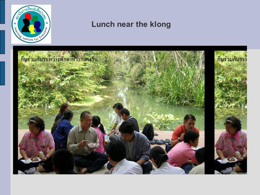 Lunch near the klong วันศุกร์