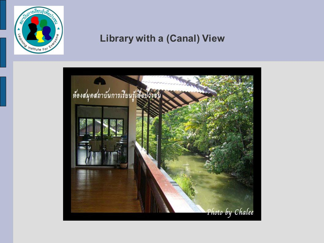 Library with a (Canal) View