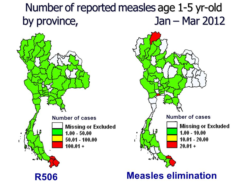 Number of reported measles age 1-5 yr-old by province, Jan – Mar 2012