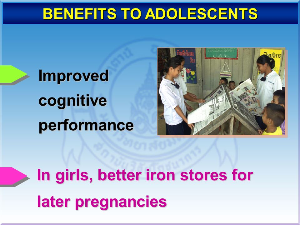 BENEFITS TO ADOLESCENTS