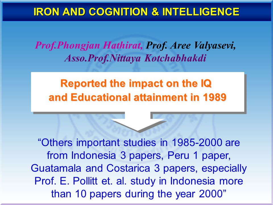 IRON AND COGNITION & INTELLIGENCE