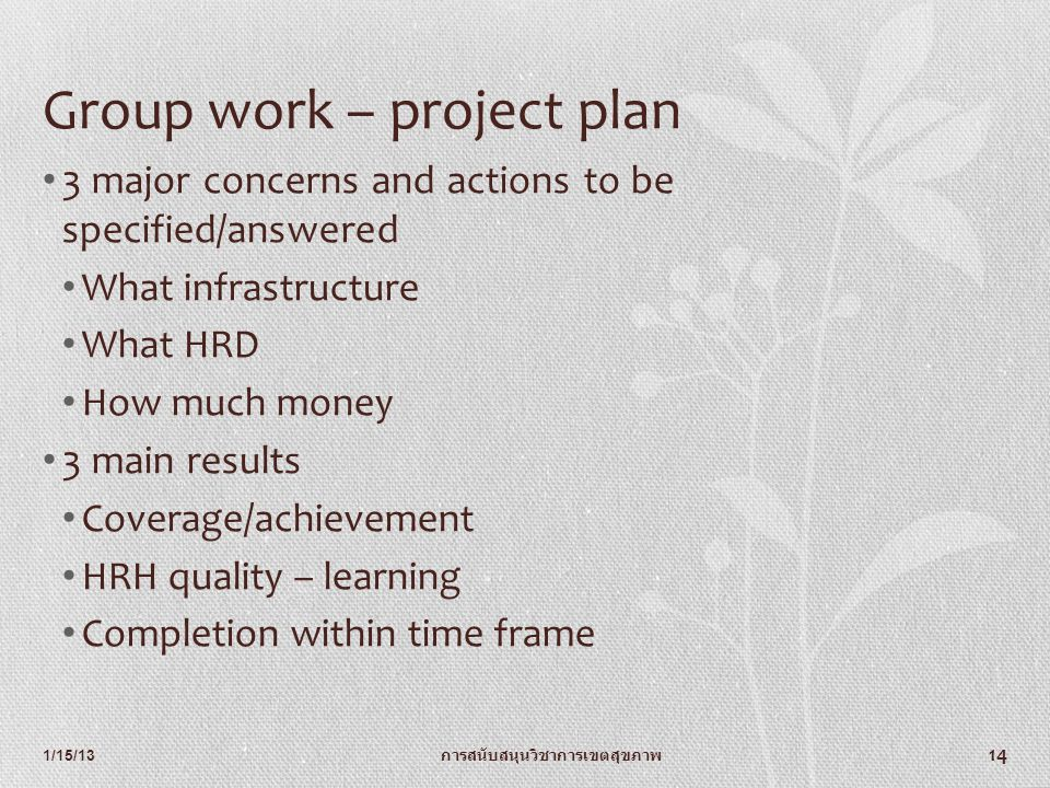 Group work – project plan